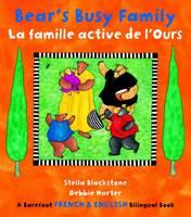 Bear's Busy Family (Paperback)