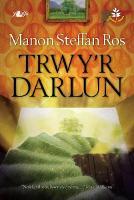 Cyfres yr Onnen: Trwy'r Darlun (Paperback)