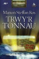 Cyfres yr Onnen: Trwy'r Tonnau (Paperback)