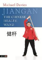 Jiangan - The Chinese Health Wand (Paperback)