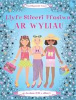 Llyfr Sticeri Ffasiwn: Ar Wyliau (Paperback)