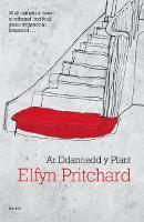 Ar Ddannedd y Plant (Paperback)