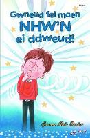 Cyfres Swigod: Gwneud Fel Maen Nhw'n ei Ddweud (Paperback)