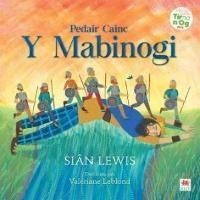 Pedair Cainc y Mabinogi (Paperback)