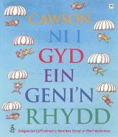 Cawson Ni i Gyd ein Geni'n Rhydd