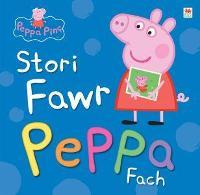 Peppa Pinc: Stori Fawr Peppa Fach (Paperback)