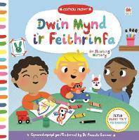 Cyfres Camau Mawr: Dwi'n Mynd i'r Feithrinfa / I'm Starting Nursery (Hardback)