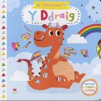 Cyfres Storiau Hud: Ddraig, Y (Hardback)