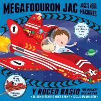 Megafoduron Jac - Y Roced Rasio (Paperback)