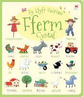 Cyfres fy Llyfr Geiriau Cyntaf: Fferm (Hardback)