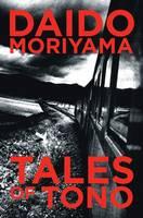 Tales of Tono (Paperback)