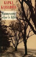 Someone Else's Life (Paperback)