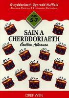 Gwyddoniaeth Gynradd Nuffield: Sain a Cherddoriaeth - Canllaw Athrawon (Paperback)