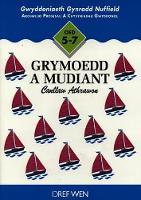 Gwyddoniaeth Gynradd Nuffield: Grymoedd a Mudiant - Canllaw Athrawon (Paperback)