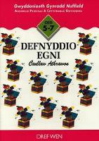 Gwyddoniaeth Gynradd Nuffield: Defnyddio Egni - Canllaw Athrawon (Paperback)