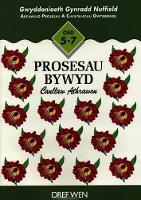 Gwyddoniaeth Gynradd Nuffield: Prosesau Bywyd - Canllaw Athrawon (Paperback)