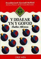 Gwyddoniaeth Gynradd Nuffield: Ddaear yn y Gofod, Y - Canllaw Athrawon (Paperback)
