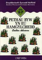 Gwyddoniaeth Gynradd Nuffield: Pethau Byw yn eu Hamgylchedd - Canllaw Athrawon (Paperback)