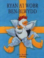 Ryan a'i Wobr Benblwydd (Paperback)