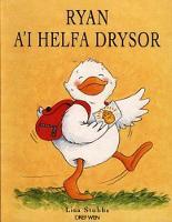 Ryan a'i Helfa Drysor (Paperback)