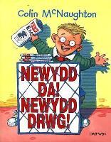 Newydd Da! Newydd Drwg! (Paperback)