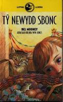 Llyfrau Lloerig: Ty Newydd Sbonc (Hardback)
