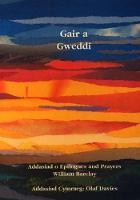 Gair a Gweddi (Paperback)
