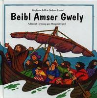 Beibl Amser Gwely (Hardback)