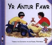 Cyfres Rhodri'r Arth: Antur Fawr, Yr (Hardback)