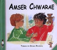 Cyfres Rhodri'r Arth: Amser Chwarae (Hardback)