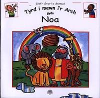 Llyfr Stori a Symud: Tyrd i Mewn i'r Arch gyda Noa (Paperback)