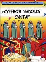 Fy Llyfr Gweithgaredd Beiblaidd Cyntaf: Cyffro'r Nadolig Cyntaf (Paperback)