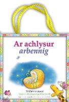 Ar Achlysur Arbennig - Tri Llyfr i'w Trysori (Hardback)