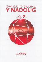 Gwneud Cysylltiad y Nadolig (Paperback)