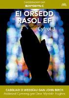 Ei Orsedd Rasol Ef: Blwyddyn C (Paperback)