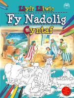Llyfr Lliwio fy Nadolig Cyntaf (Paperback)