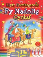 Llyfr Gweithgaredd fy Nadolig Cyntaf (Paperback)
