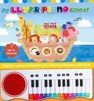 Fy Llyfr Piano Cyntaf (Hardback)
