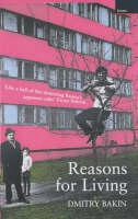 Reasons For Living (Paperback)