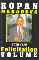 Kopan Mahadeva: 75th Year Felicitation Volume (Paperback)