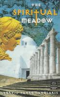 Spiritual Meadow (Paperback)