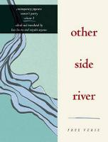 Other Side River: Free Verse (Paperback)