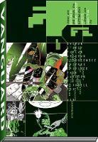 EDGE (Steranko cover art variant) (Paperback)
