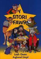 Stori Fawr, Y (Paperback)