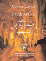 The Desert Caves of Saudi Arabia