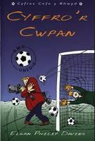 Cyfres Cefn y Rhwyd: Cyffro'r Cwpan (Paperback)