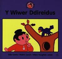 Straeon Sali Mali: 6. Wiwer Ddireidus, Y (Paperback)