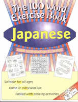 Japanese - 100 Word Exercise Book (Paperback)