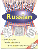 Russian - 100 Word Exercise Book (Paperback)