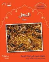 Small Wonders: Bees: Level 2 (Paperback)